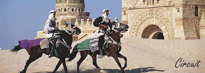 circuit tunisie pas cher
